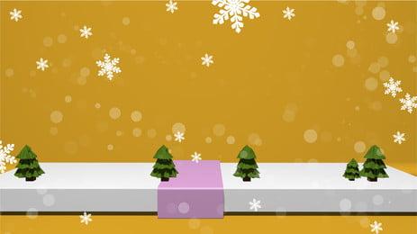 雪の中でクリスマスヨーロッパのクリスマスの背景 雪が降る クリスマス クリスマスプレゼント クリスマスの背景 クリスマスのテーマ 冬の背景 雪の中でクリスマスヨーロッパのクリスマスの背景 雪が降る クリスマス 背景画像