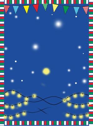 Đêm Giáng sinh rất đơn giản Khí quyển có bài hát nền xanh Giáng Sinh đến Hình Nền
