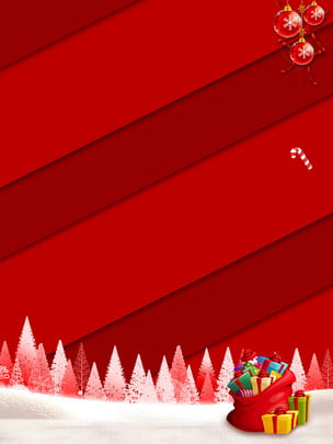Đêm giáng sinh tối giản không khí vật liệu nền đỏ Đơn Giản Khí Hình Nền