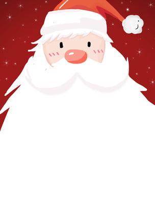 क्रिसमस की पूर्व संध्या सांता क्लॉस पृष्ठभूमि , क्रिसमस, विज्ञापन की पृष्ठभूमि, क्रिसमस सामग्री पृष्ठभूमि छवि