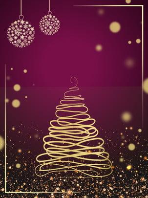 Christmas fantasy tree fundo de borda dourada Boneco De Neve Imagem Do Plano De Fundo