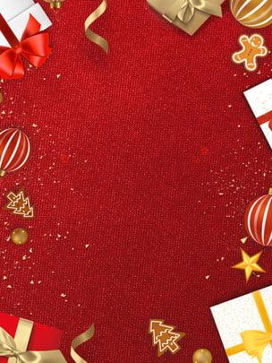 क्रिसमस उत्सव पृष्ठभूमि डिजाइन , लाल, क्रिसमस का पेड़, सजावट पृष्ठभूमि छवि