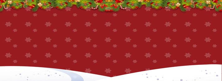 クリスマスお祭りバナーの背景 西部のお祭り クリスマスリース クリスマス お祭り スノーフレーク 赤の背景 西部のお祭り クリスマスリース クリスマス 背景画像