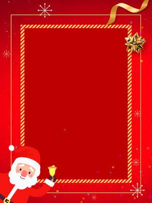聖誕節喜慶金色邊框背景素材 , 喜慶, 金色邊框, 聖誕節背景 背景圖片