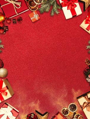 크리스마스 선물 테두리 빨간색 배경 , 크리스마스 선물, 국경, 빨간색 배경 배경 이미지