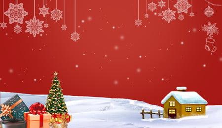 Christmas Gift Festive Holiday Background Design Tree,gift,gift Box,christmas Background, Illustration, Christmas Gift Festive Holiday Background Design, Tree, Background image