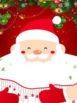 quà tặng giáng sinh bông tuyết deer santa claus cây poster , Giáng Sinh, Áp Phích Giáng Sinh, Cây Thông Giáng Sinh Ảnh nền