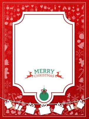 聖誕節聖誕狂歡展板背景 , 聖誕節, 廣告背景, 聖誕素材 背景圖片