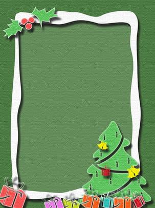 クリスマスの折り紙テクスチャの微立体背景 , クリスマス, マイクロ立体, 折り紙 背景画像