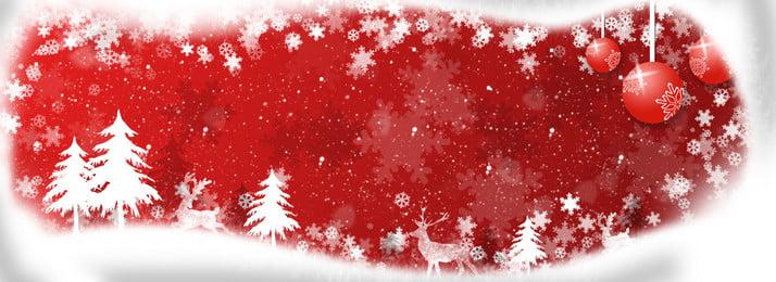 fundo de neve romântico natal, Romântico, Vermelho, Floco De Neve Imagem de fundo