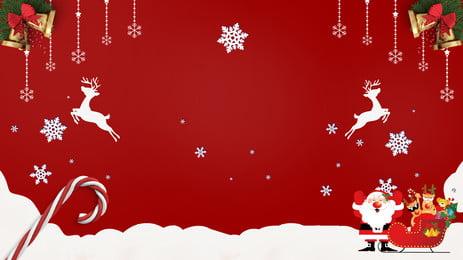 Christmas sea background material design, Snow, Santa Claus, Elk Background image