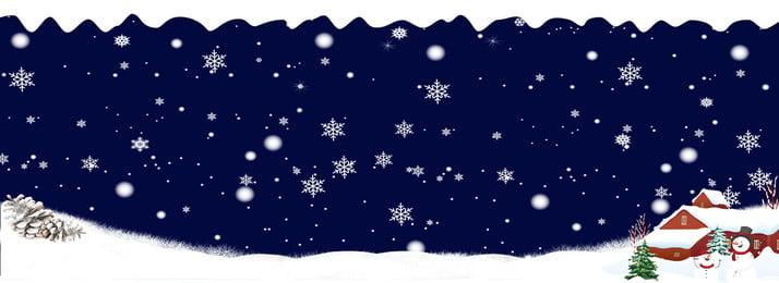クリスマススノーフレークダークブルーの背景 バックグラウンド スノーフレーク クリスマス バナー 雪だるま クリスマススノーフレークダークブルーの背景 バックグラウンド スノーフレーク 背景画像