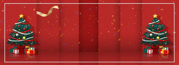 クリスマスステージの鏡面効果bannerの背景 Buner おめでたい クリスマスツリー 背景画像