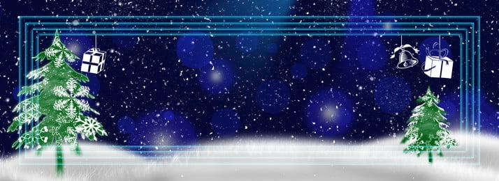 クリスマスツリーブルークリスマスの背景 クリスマス ブルー 光点 雪のシーン 雪が降る バックグラウンド クリスマスツリー バックグラウンド クリスマス 祭り ロマンチックな クリスマスツリーブルークリスマスの背景 クリスマス ブルー 背景画像