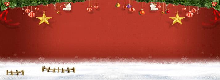 クリスマス暖かいお祝いバナーの背景 フェンス 西部のお祭り クリスマス 暖かい 雪が降る お祝い スタージュエリー クリスマスリース クリスマスストッキング 赤いクリスマスフルーツ カラーボール フェンス 西部のお祭り クリスマス 背景画像