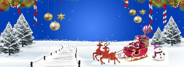 Giáng sinh nền trắng đẹp Giáng Sinh Tuyết Hình Nền