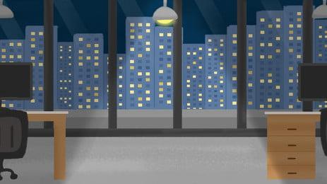 도시 야경 사무실 일러스트 배경, 도시 배경, 야경, 밤 배경 이미지
