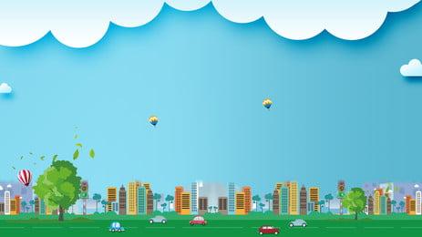 city street landscape advertising background, Advertising Background, Fresh, Blue Sky Background image