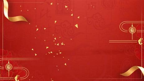 không khí cổ điển giáng sinh nền vàng ruy băng, Cổ điển, Khí Quyển, Giáng Sinh Nền Ảnh nền