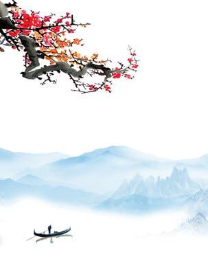 fundo clássico da paisagem chinesa , Pintura De Tinta Zen, Pintura A Tinta, Cartaz De Tinta Imagem de fundo