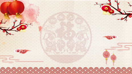 Classical Creative Lantern Festival New Years Party Chinese Style Background Design Style,lantern Festival,new Years, Party, Background, New, Background image