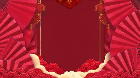古式の扇子の大きい赤色は春節の背景を祝います 中国風 古典 めでたい背景 背景画像