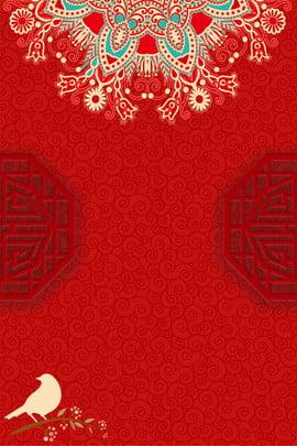 Material de fundo de padrão de máscaras vermelhas padrão clássico Clássico Padrão Sombreamento vermelho Linda Elegante Convite Convite Alta final Atmosfera Simples Plano Fundo Fundo Material Imagem Do Plano De Fundo