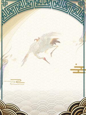 雲紋仙鶴中國風背景 , 中國風, 廣告背景, 雲紋浪紋 背景圖片