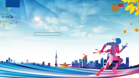 Color Run Shadow Advertising Background Background,city,silhouette,blue Sky And, White, Clouds, Leaves, Background image