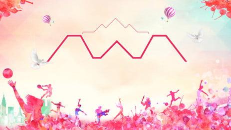 カラー走って歓呼する人の群れの広告の背景, 影を切る, 走る, 広告の背景 背景画像