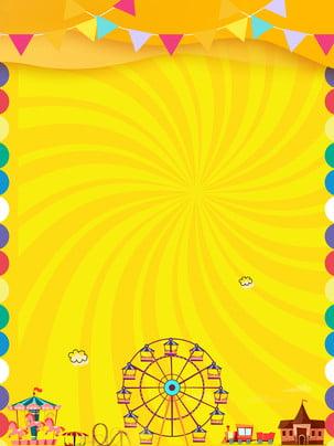 रंग साठ बच्चों के दिन की पृष्ठभूमि , रंग, बाल दिवस, बाल दिवस की पृष्ठभूमि पृष्ठभूमि छवि