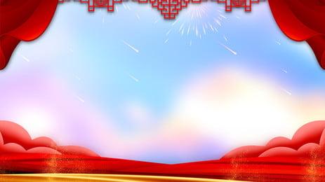 Цветная атмосфера 2019 года китайский Новый год фон С новым годом Новогодний фон годом Новогодний Фоновое изображение