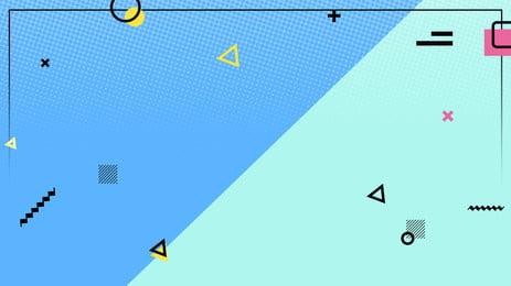 色付きメンフィス幾何学的背景 メンフィス ジオメトリ 三角 点線 幾何学的な背景 色付きメンフィス幾何学的背景 メンフィス ジオメトリ 背景画像