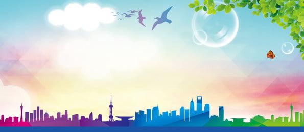 nền quảng cáo thành phố tối giản màu, Nền Quảng Cáo, Vẽ Tay, Thành Phố Ảnh nền