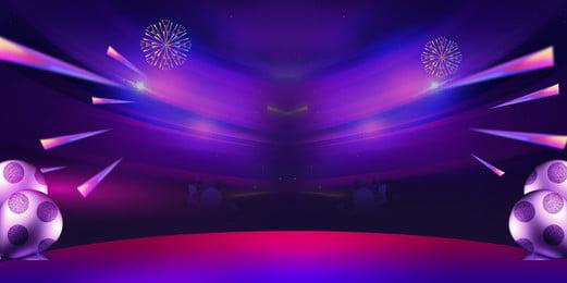 रंगीन 2019 नए साल के मंच पृष्ठभूमि डिजाइन, वार्षिक बैठक की पृष्ठभूमि, उज्ज्वल, शाम पार्टी पृष्ठभूमि छवि