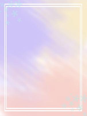 màu nước biên giới đầy sắc , Nền Màu Vàng Cam Tím, Nền Gradient, Biên Giới Ảnh nền