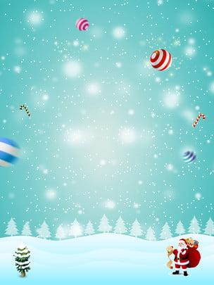Rực rỡ nền bài hát Giáng sinh  Psd Bài Hát Hình Nền