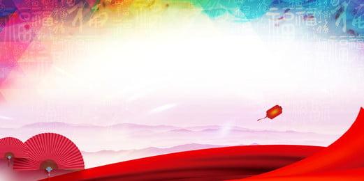 多彩彩墨中國風紅色扇子廣告背景素材 多彩 彩墨 中國風背景圖庫