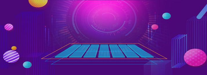 カラフルな幾何学的形状スペースパープルバナーの背景 カラーボール 宇宙感覚 放射線ライン 平行四辺形 直方体 国境 コンピュータプログラミングコード 紫色 イエロー ブルー カラフルな幾何学的形状スペースパープルバナーの背景 カラーボール 宇宙感覚 背景画像