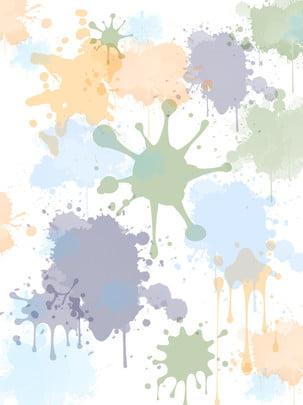 रंगीन स्याही की पेंटिंग , आरामदायक, रंग मिलान, छपती हुई स्याही पृष्ठभूमि छवि