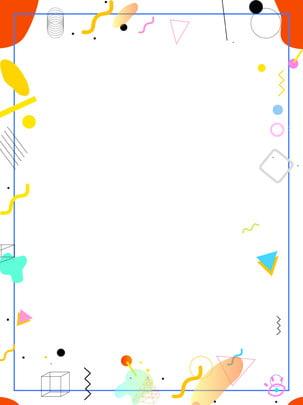 Fundo criativo de textura colorida Cor Textura Fronteira Imagem Do Plano De Fundo