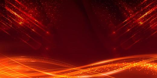 Đại hội năm sẽ vinh danh nền đỏ, Nghe Cũng Hay đó Chứ?, Vui, Năm Sẽ Có Nền Ảnh nền