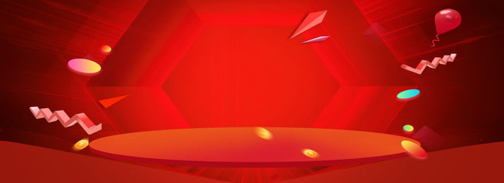 commercial laser light dynamic hexagonal space sense red background, Hexagon, Gold, Balloon Background image