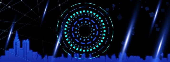 Negócio fresco azul tech cidade fundo Cidade Rodada Tecnologia Efeito de luz Tipo Fundo Cidade Rodada Imagem Do Plano De Fundo