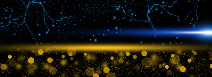 Cool Dream Particle Light Effect Background Effect,dream,light Spot,granule,background, Cool Dream Particle Light Effect Background, Effect, Dream, Background image
