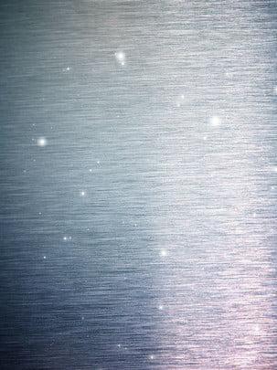 शांत ढाल धातु बनावट पृष्ठभूमि , धीरे-धीरे पृष्ठभूमि, शांत पृष्ठभूमि पृष्ठभूमि छवि