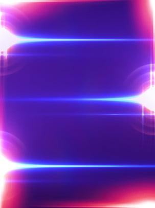 차가운 조명 효과 스마트 배경 , 파란색 보라색 배경, 조명 효과 배경, 기술 조명 배경 이미지