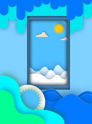 Cool Tone Origami Style Background Colors,origami Style,window,cloud,sun,blue,sexually Cold, Cool Tone Origami Style Background, Colors, Origami, Background image