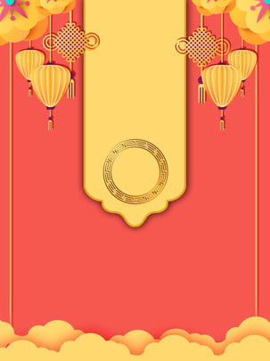 Coral Chinese Style New Year Theme Background, Retro Chinese Style, Coral, Holiday Theme, Background image