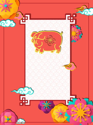 Coral New Year Themed Paper Cut Background, Paper Cutting, Xiangyun, Flower, Background image
